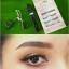 ODBO Beauty eyelash handmade od802 โอดีบีโอ บิวตี้ อายแลช แฮนเมต ขนตาปลอมคุณภาพดี มี 5คู่ ใน 1แพค thumbnail 4