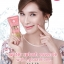 Cathy Doll Water Splash Essence With L-glutathione thumbnail 2