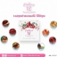 18eighteen เอธ-ธีน อาหารผิว ราชินีความขาว thumbnail 3