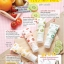 Cute Press Plus Natural Scrub & Foam คิวท์เพรส พลัส เนเชอรัล สครับ&โฟม สำเนา thumbnail 2