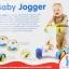 รถผลักเดิน Baby Jogger thumbnail 20