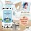 ขายส่งครีมซองฟูจิ Hokkaido milk bright and white เจลนมฮอกไกโด ขัดขี้ไคล thumbnail 2