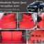 ยางปูพื้นรถยนต์ Mitsubishi Pajero Sport ลายกระดุมสีแดง ขอบดำ