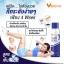 Verena Sure Body Firming Spray เวอรีน่า ชัวร์ บอดี้ เฟิร์มมิ่ง สเปรย์ ปริมาณสุทธิ 100 ml. thumbnail 3