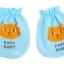 ชุดกล่องของขวัญเสื้อผ้าเด็กแรกเกิดลาย PAPA thumbnail 12