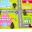 บล็อคสร้างเมือง 83 ชิ้น Puzzle Blocks thumbnail 14