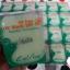 Celina UV Block SPF 15 เซลีน่า ยูวีบล็อก แป้งพริตตี้ spf 15 pa+++ thumbnail 1