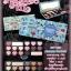 Sivanna Colors Precious Kit Soft&Sexy Eyeshadow Collection HF993 ทาตาซีเวียน่าพาเลทคัลเลอร์พรีเซียสคิท thumbnail 1