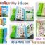 หนังสือฝึกอ่านภาษาไทย-อังกฤษ อัจฉริยะ My E-Book thumbnail 2