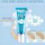 ครีมหน้าเนียน มิสทิน บีบี เบบี้ เฟซ ครีม Mistine BB Baby Face Cream thumbnail 3