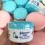 Johnson's Baby Milk Cream จอห์นสัน เบบี้ มิลค์ ครีม ครีมบำรุงผิวสูตรมิลค์ thumbnail 1