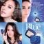 Mistine Blue Locked Lifting Powder SPF 25 PA++ แป้งพัฟมิสทีน บลู ล็อค ลิฟท์ติ้ง เพาเดอร์ SPF 25 PA++ thumbnail 2