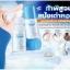 Mistine Deodorant Powder / แป้งระงับกลิ่นกาย มิสทีน หมีขั้วโลกรักเต่า thumbnail 2