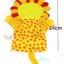 หุ่นสวมมือลายสัตว์ Sozzy thumbnail 3