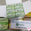 Herbal Cucumber Cream เฮอร์เบิล คิวคัมเบอร์ ครีม ครีมแตงกวา (ขายส่ง โหลละ 1100 ) thumbnail 1