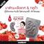 Baby Bright Tomato & Gluta Eye Mask เบบี้ไบร์ท โทมาโท แอนด์ กลูต้า อายมาส์ก thumbnail 2