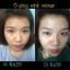 O-Ping Wink Winner โอปิ้ง วิ้ง วินเนอร์ 1 เซ็ท (สบู่/กลางวัน/กลางคืน) thumbnail 4