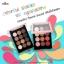 Odbo Colorful Shades Of Eyeshadow OD265 โอดีบีโอ คัลเลอร์ฟูล เฉดส์ ออฟ อายแชโดว์ thumbnail 3
