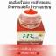 HB SKIN เอซ บี สกิน & HERBAL เซรั่มมะเขือเทศเฮิร์บ herb tomato serum thumbnail 3