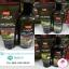 Lolane Nature Code Herbal โลแลน เนเจอร์ โค้ด เฮอร์บัล แชมพู&คอนดิชันเนอร์ thumbnail 1