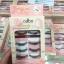 ODBO Beauty eyelash handmade od802 โอดีบีโอ บิวตี้ อายแลช แฮนเมต ขนตาปลอมคุณภาพดี มี 5คู่ ใน 1แพค thumbnail 1