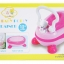 กระโถนหมี 5in1 Step Baby Potty Trainer thumbnail 24