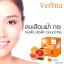 Verena Nutroxsun นูทรอกซัน - กันแดดแบบชงดื่มสูตรเจนี่ เพื่อผิวขาวใสเนียนนุ่ม thumbnail 2