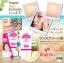 Fuji SunScreen Cream ฟูจิ ซัน สกรีน ครีม ครีมกันแดด thumbnail 2
