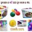ลูกบอลหลากสี 100ลูก ขนาด 6ซม. INTEX thumbnail 2