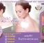 Mistine Rice Berry Milk Shower Cream ครีมอาบน้ำ มิสทีน ไรซ์เบอร์รี่ มิลค์ ชาวเวอร์ ครีม thumbnail 2