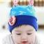 หมวกหูยาวลายกระต่าย Minito thumbnail 10