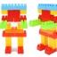 บล็อคตัวต่อ Block Play&Learn รุ่นถุงใหญ่ 320 ชิ้น thumbnail 15