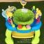 เก้าอี้กิจกรรม 360 องศา thumbnail 7