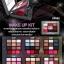 ขายส่ง Sivanna HF682 Velvet Eyeshadow & Exalted Silky Lipstick สิวันนา เวลเวท อายชาโดว์ thumbnail 1