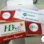 HB SKIN เอซ บี สกิน & HERBAL เซรั่มมะเขือเทศเฮิร์บ herb tomato serum thumbnail 1