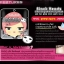 Cathy Doll Black Heads Cleansing White Clay Mask เคที่ดอลล์ แบล็คเฮดคลีนซิ่งไวท์เคลย์มาส์ก thumbnail 2