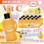 Super Serum Vit C by Alicea ชุปเปอร์ เซรั่ม วิตซี หัวเชื้อเปิดผิวขาววิตซี อลิเซีย thumbnail 3