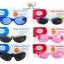 แว่นกันแดดสำหรับเด็ก Luvable Friends UV Protection thumbnail 1