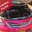 Altis E เกียร์ AUTO 2013 thumbnail 1