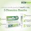 Provamed Scar Zone Acne โปรวาเมด สการ์โซน แอคเน่ thumbnail 2