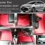 ยางปูพื้นรถยนต์ Toyota Vios 2013 ลายกระดุมสีแดง ขอบดำ