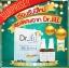 Dr.Jill G5 Essence ดร. จิล จี 5 เอสเซ้นส์ แพคคู่สุดคุ้ม (Limited Edition 2 ขวด) thumbnail 2