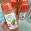 Mistine Natural Fuk Kao Shower Cream 200 ml. ครีมอาบน้ำฟักข้าว thumbnail 1