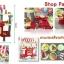 ชุดร้านขายอาหาร Shop Fast Food thumbnail 2