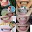 ยาสีฟันสมุนไพรโภคา phoca สำหรับคนรักสุขภาพฟัน สะดวกใช้ พกพาง่าย thumbnail 4
