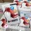 ขายส่ง DONUTT Collagen ผลิตภัณฑ์เสริมอาหาร คอลลาเจน 10000 mg. thumbnail 1