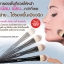 Mistine Beauty Foundation Brush มิสทีน บิวตี้ ฟาวน์เดชั่น แปรงทารองพื้น มิสทิน thumbnail 1