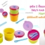 ชุดถ้วย 2 ชั้นแบบพกพาพร้อมเจลเย็น Richell Baby's Lunch Box-cool thumbnail 2