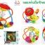 บอลเขย่าเสริมทักษะ Healthy Ball Huile Toys thumbnail 2