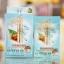 ขายส่งครีมซองฟูจิ Fuji snail CC And Sunscreen Cream ฟูจิ สเนล ซีซี แอนด์ ซันสกรีน ครีม thumbnail 1